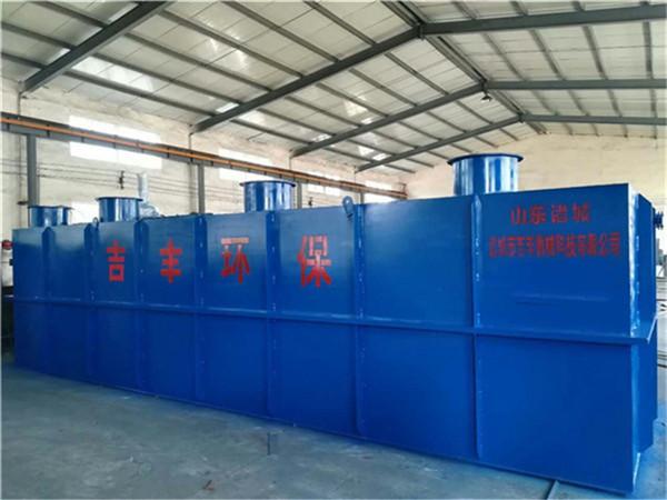 农村生活污水处理设备组合处理技术