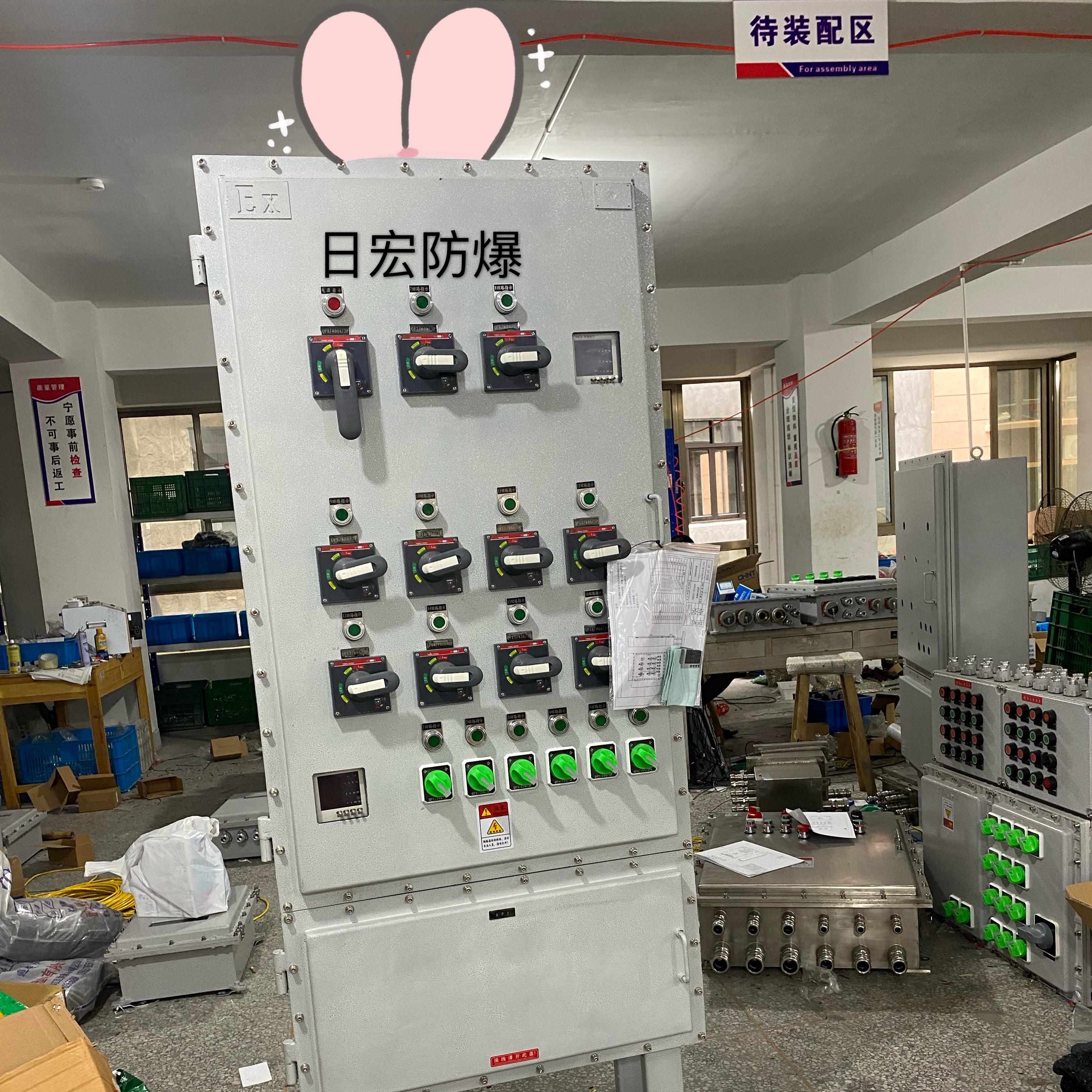溫州日宏防爆電器有限公司