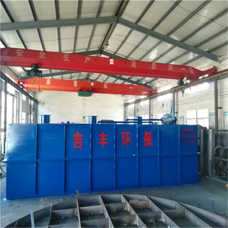 石材加工廢水處理設備原理概述