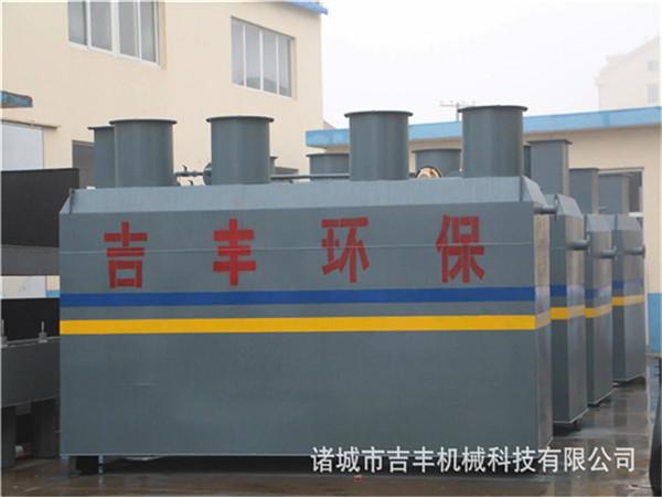 酸碱废水处理设备使用原理