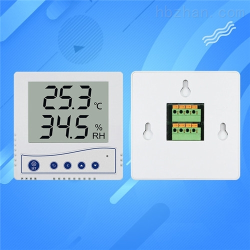 86壳温湿度传感器液晶工业级高精度