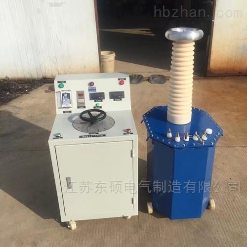 三级承装修试设备-30kVA工频耐压试验装置