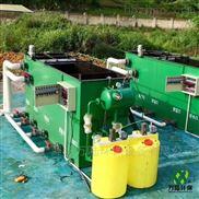 丽水市电镀污水处理气浮机
