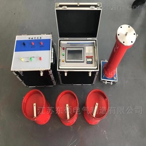 三级承装修试设备-串联谐振试验成套装置