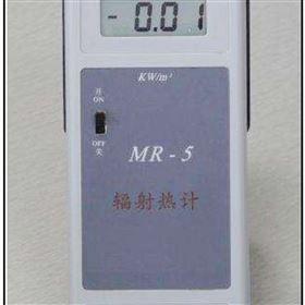 MR-5便携式热辐射仪