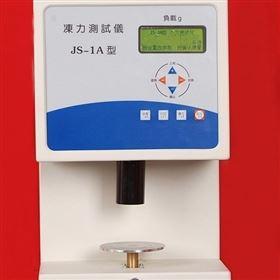 JS-1A局部通风机综合测试仪