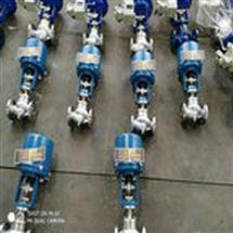 ZAZM-16C DN150电动套筒调节阀ZAZM-16C DN65,ZAZM-25