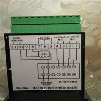 CFS-A1智能数控电动执行器