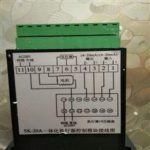 CFS-A1CFS-A1智能数控电动执行器