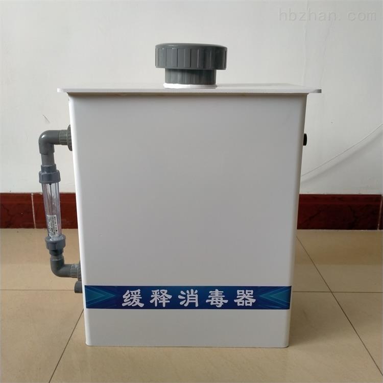山区农村饮用水选用缓释消毒器