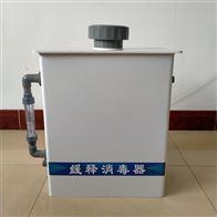 HS-100山区农村饮用水选用缓释消毒器