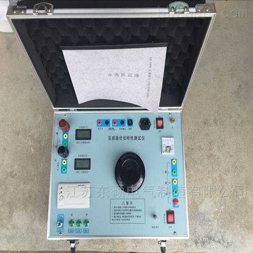 三级承装修试-高品质互感器伏安特性测试仪