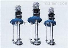 供应FYB不锈钢超长型液下泵,不锈钢液下泵价格,不锈钢液下泵厂家