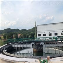 ZBGN南京厂家直销中心传动刮泥机
