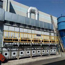内江工业车间废气处理光氧催化燃烧设备