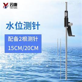 SCM40/60水位测针