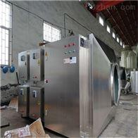 橡胶厂废气UV光氧催化设备
