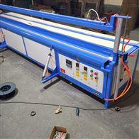 PET板護角折彎一次成型機 雙加熱折板機械