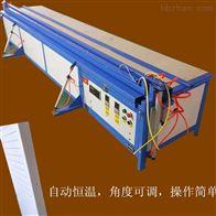 全自動雙加熱折彎機 PP板折邊機freemovieinjapan生產