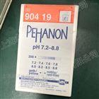MN PH试纸 酸碱试纸PH7.2-8.8