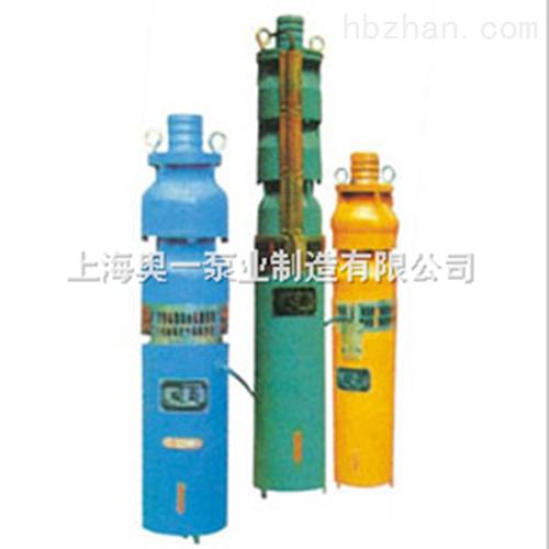 充水湿式多级潜水电泵