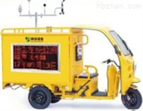 BCNX-RD200C2北京揚塵視頻在線監測車