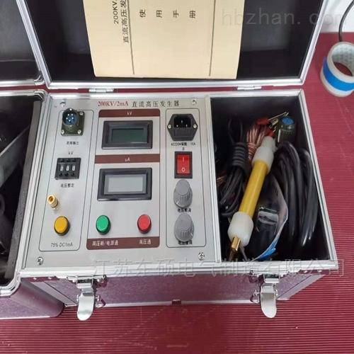 三级电力承试设备-直流高压发生器