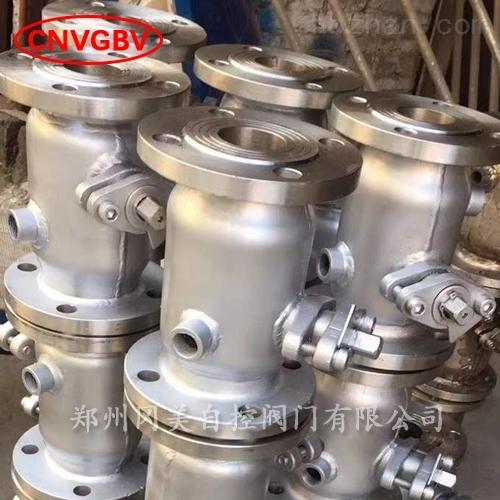 不锈钢保温夹套球阀GMQ41PPL-16P/C