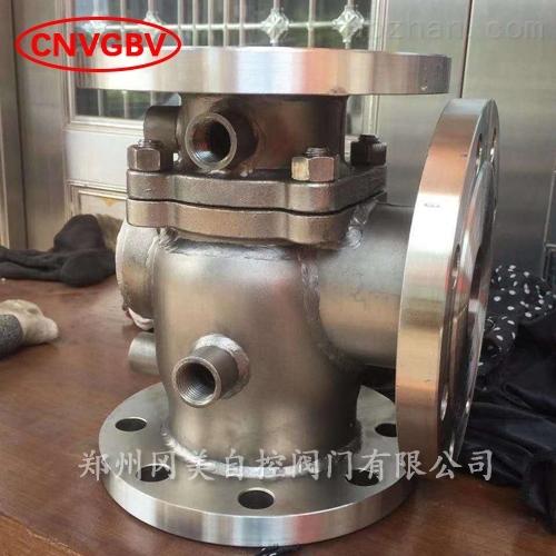 不锈钢三通L型夹套保温球阀GMBQ44PPL-16P