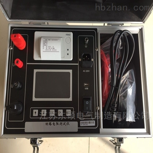 三级电力承试设备-100A回路电阻测试仪
