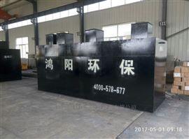 wsz生产厂家污水处理设备制造