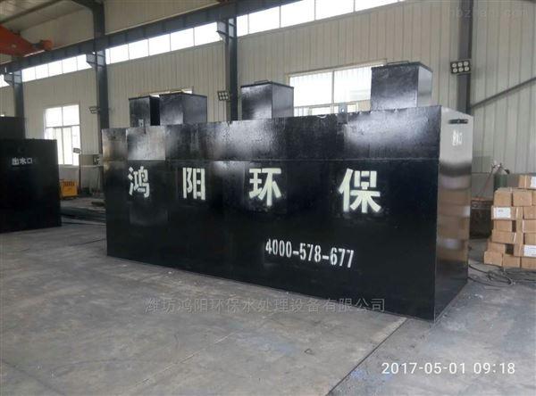 污水处理设备潍坊厂家