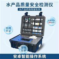FT-LMS水产品氯霉素快速检测仪
