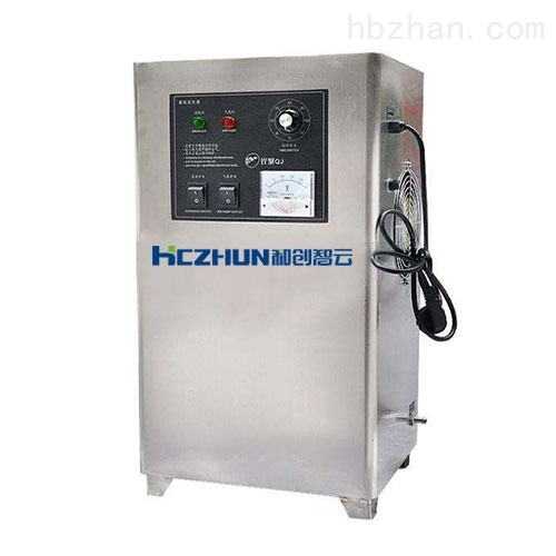 检测臭氧发生器的浓度
