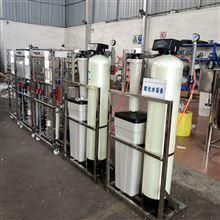 锅炉电镀软化水设备
