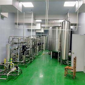 日化品生产用水设备报价