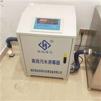 臭氧发生器质量好 信誉良好专业厂家