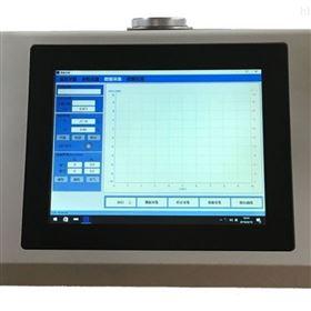 DSC-500T差示扫描量热仪