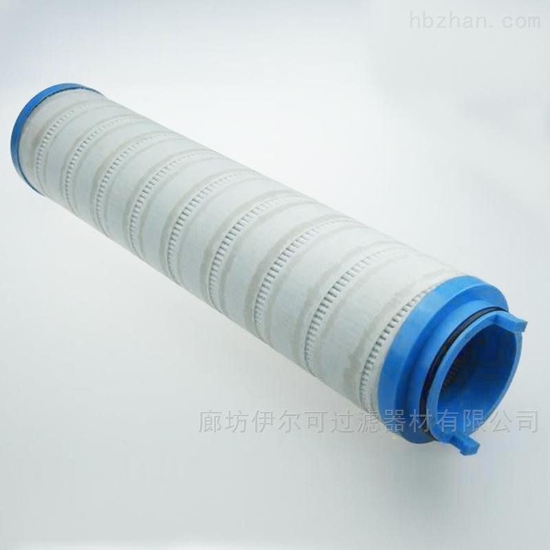颇尔液压油滤芯PALL