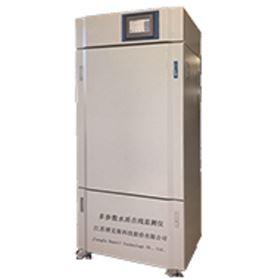 DCZ-330多参数水质在线监测仪