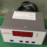 XL-7B振动监控仪
