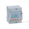 DTSY1352安科瑞预付费电能计量表