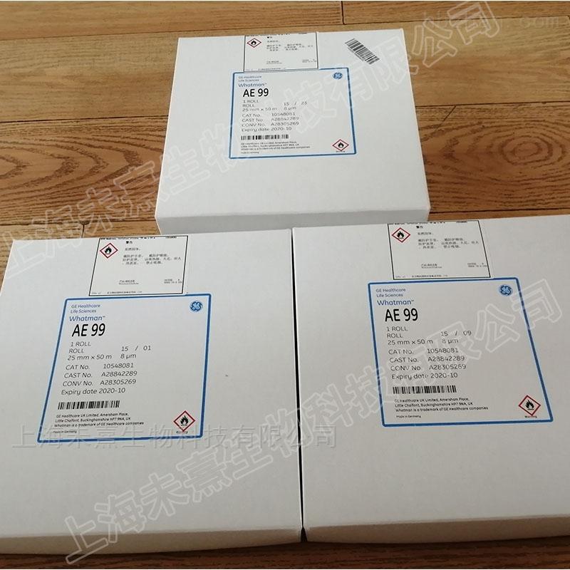 沃特曼AE99膜 硝酸纤维素滤膜25mmx50m 1/PK
