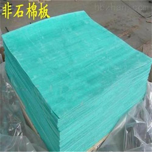 高压耐油石棉垫片是否耐油耐温