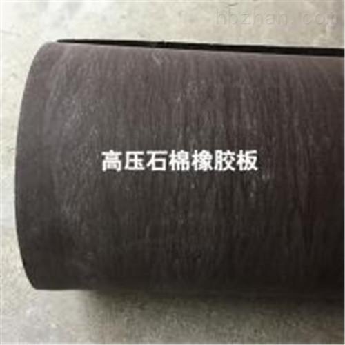 高压法兰石棉垫片耐温多少度