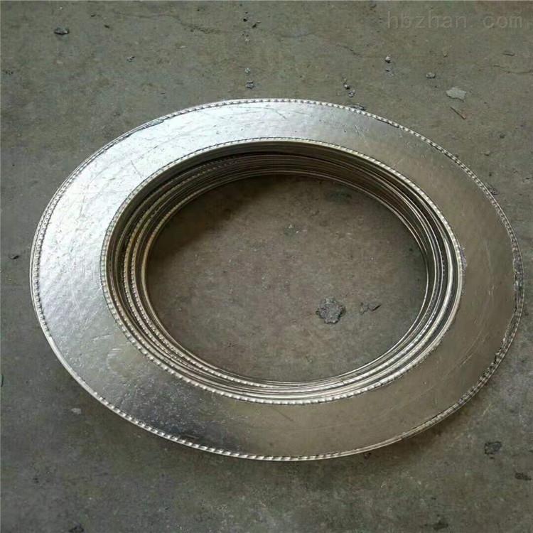 压力管道不锈钢石墨缠绕垫生产商