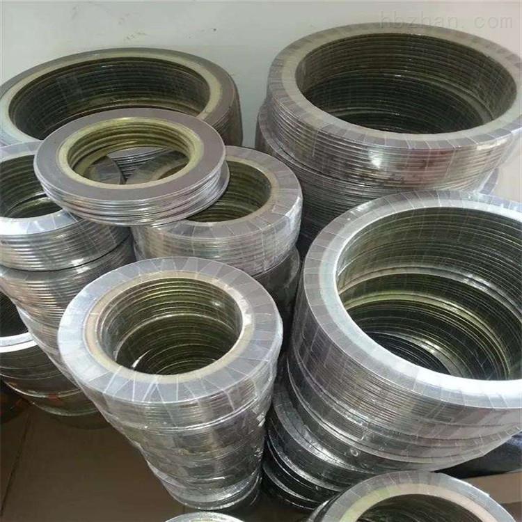 <strong>304不锈钢材质金属石墨缠绕垫哪里有卖</strong>