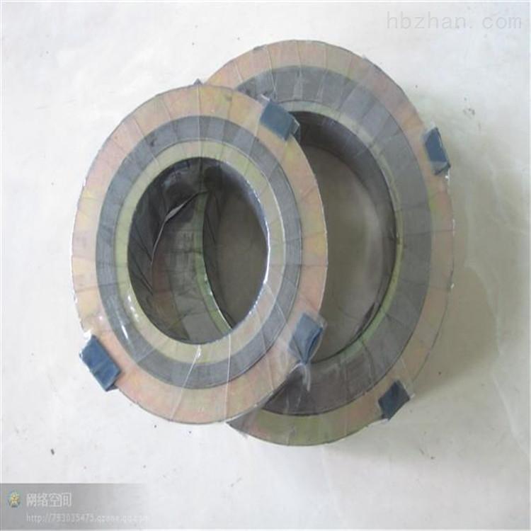 内外环不锈钢金属缠绕垫厚度规格
