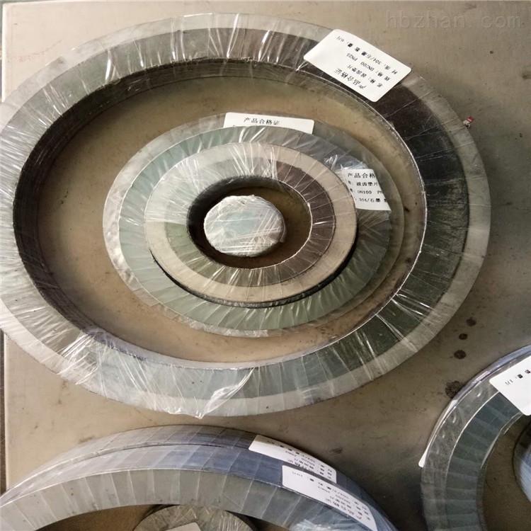 带对中环石墨金属缠绕垫厚度规格