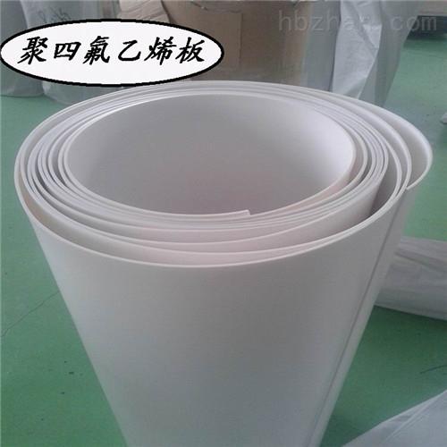1.0厚聚四氟乙烯板耐磨性能